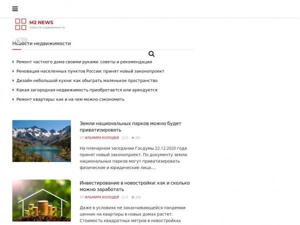 m2.news
